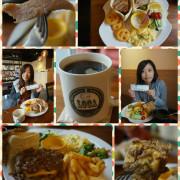 【食記】高雄鼓山-露卡早午餐咖啡館(口碑卷)||高雄巨蛋|素食下午茶|豐盛美味|特色裝潢||