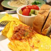 【永和美食】西雅圖咖啡(頂溪店)~美式早午餐~悠閒看書.上網好場所