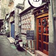 【台南】Lazy Day Cafe LD ♥ 來份抹茶舒芙蕾吧!