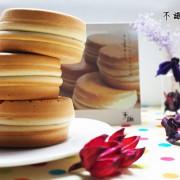 【食記】高雄鼓山-不識紅豆餅  是幸福 高美館 創意口味 好品質  