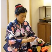 【台北大安區】♪滋養製菓信義店♫ 身.心.靈全體驗日本茶道---身著浴衣,輕鬆體驗參加茶會