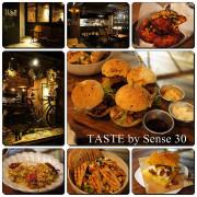體驗 ☞ 台北市/信義區 ▍TASTE by Sense 30 ▍謎樣の魔幻餐廳,彷彿回到過去~ 餐點美味令人跳腳!!!