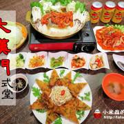 大漢門韓式食堂~韓式料理