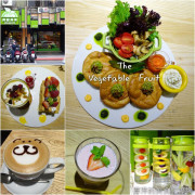 The V:F 舞蔬弄果(公館店) - 捷運公館站