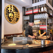 扶旺號 - 現點現做創意鐵板吐司、捲餅,台北連鎖早午餐