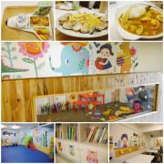 【親子】朵喵喵親子廚房。有決明子沙坑、兒童遊戲室的友善親子餐廳。孩子聚會辦派對包場好地方。淡水親子餐廳