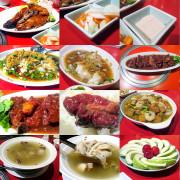 「四季庭中式料理台菜餐廳」---  獨棟雙層建築,獨門手工大菜,樂迎八方饕客!