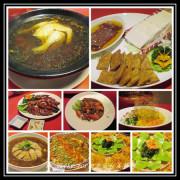 八德路上的台菜餐廳、中式料理口味~四季庭台菜餐廳