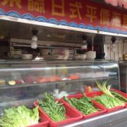【彰化日式】彰化火車站旁 ❤ 東贏平價日式海產料理 ❤ CP值超高 ♡有著獨特秘方的甜滋滋炸豆腐 ♡三訪