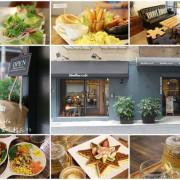 《咖啡館‧新北》汐止巷弄‧老屋的文青味‧WooHoo cafe 小豆屋敷/貝果‧咖啡‧輕食‧早午餐