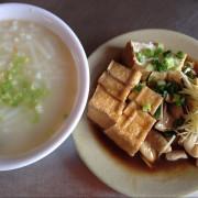 【捷運科技大樓站】清爽好吃的老店巷仔口米粉湯