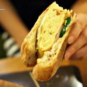 FT cafe x shop玉子燒帕尼尼好吃的讓你忘不了 (捷運東門站)永康商圈