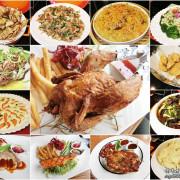 《美食推薦》【桃園蘆竹】「福華庭園餐廳」異國料理.婚宴.輕食點心.Buffet吃到飽體驗試吃分享