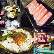 ♥♥♥『台中。食』養身火鍋、銅盤烤肉 中價位的美味【南屯。良沐】
