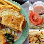 【高雄】雙魚座早中餐‧用餐超方便,店內享受WIFI平板服務 必推丹麥水果總匯