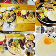 《口碑券》【西區】Butter 巴特2店 Brunch&cafe 古巴三明治、義大利香草起司鍋、厚鬆餅~早午餐、下午茶必點!