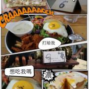 【台中西區早午餐】巴特2店Butter Brunch&Cafe 早午餐 全天供應