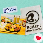 【台中美食】巴特二店 x 全台第一家colorfu彩皮蛋餅,味覺與視覺的雙重享受║台中西區早午餐推薦、台中人氣早午餐