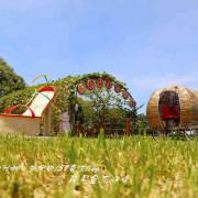 [ 苗栗⊙造橋]龍昇金瓜隧道.來一場與南瓜的小旅行