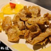 [台南]府城老店好味道 椰如創意鐵板燒(金華店)