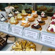 [台南食記] 西菲斯法式精品甜點~網路賣翻天開實體店囉!甜點界香奈兒!華麗出眾的輕甜塔、奶酪、布蕾、鹹派與茶飲!