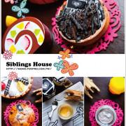 【2014.09.21【試吃:甜點】Siblings House 西菲斯法式精品甜點 - 大推生巧克力法式輕甜塔】