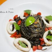 [食癮-義式]Trattoria di Primo-台北巷弄裡的小義大利。美味的拿坡里式披薩與經典義式菜色!/台北市大安區/東區美食/捷運忠孝復興站
