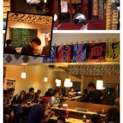 ❥[食記][臺南永康] 大仁食堂--小巷子裡的美好親子丼