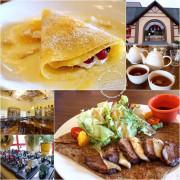 亞得法式薄餅▋宜蘭市~糖煮橙酒白蘭地口味的薄餅搭配法國瑪黑兄弟的茶飲,絕配!!(亞典密碼館內)