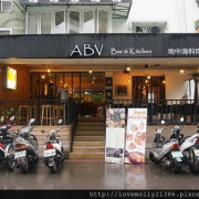 (美食)北市大安 大安區餐酒館推薦✔美味又慷慨的地中海料理在這!::ABV Bar & Kitchen 精釀啤酒餐廳::