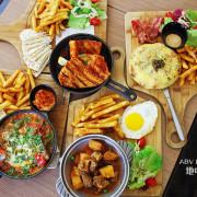 【台北大安早午餐】『ABV Bar&Kitchen 地中海餐酒館』捷運國父紀念館站/精釀啤酒餐廳/輕食早午餐/大份量/平價