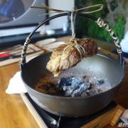 [食記] 台北陽明山 【松園禪林 - 原心】~ 青山環繞,環境清幽,創意無菜單料理