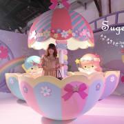 [展覽] 三麗鷗 40週年 //My Melody & LittleTwinStars夢幻特展//超級夢幻的~展覽,偶而也可以少女一下啊!!!--松山文創 ((文末贈禮))