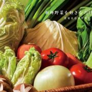 【誠品信義】しゃぶしゃぶ溫野菜.新鮮蔬菜食在好健康