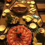 [台北] 忠孝敦化捷運-問鼎麻辣鍋- 融合鼎王海底撈的特色麻辣鍋