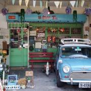 [新北] 雜貨控一定不能錯過的好地方~Petit Tuz小兔子鄉村輕食雜貨鋪