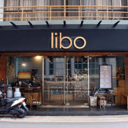 台北中山/LIBO CAFE/捷運中山站平價咖啡廳/有WIFI 插座付費 不限時