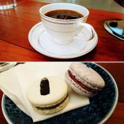 台南市 美食 餐廳 咖啡、茶 咖啡館  道南館 (台南新館)