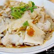 【新北-金山區】雲南小棧平價滇緬料理