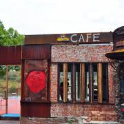 鐵雕藝術裡品嚐咖啡:鐵帽咖啡館
