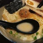 食記【台北】三友拉麵定食.南京復興慶城街美食,豚骨湯頭濃郁料有點少