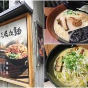 【台北/南京復興站】大雨天必吃‧三友拉麵(慶城店),文末完整菜單
