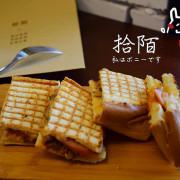 【台中。邦】拾陌咖啡  逢甲新開工業風早午餐(附完整菜單)