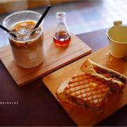 【 食記 】台中。拾陌 Shihmo ♡ 工業風早午餐店又一家 近逢甲