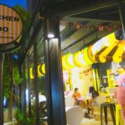 【台中西屯區】自由心靈的歡樂聚所~充滿小小兵><『KK Banana 義大利餐廳』
