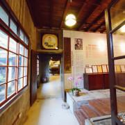 【新竹-峨眉鄉】「富興茶業文化館」老茶廠的活化與重生