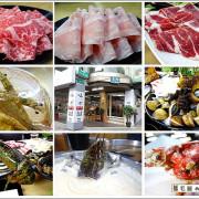 不必到北海道,9/30前帝王蟹吃到飽只要1080元『味之町-吉林店』一吃驚豔不吃想念的精緻鍋物!