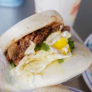 【宜蘭美食】過嶺早點 宜蘭早餐 狀圍早餐 宜蘭小吃 濱海公路 