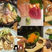 【食記】【高雄-前金】聚久日式創意料理 愛河旁的小店 平價精緻美味 醋飯好經典