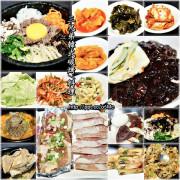 【食記/台北市】捷運美食~燒肉、石鍋拌飯、炸醬麵、拌涼麵,道道都美味♪三兄弟韓式料理♪